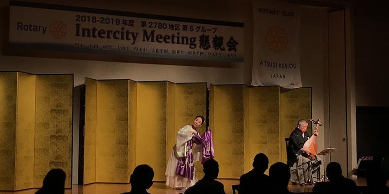 厚木県央ロータリークラブ懇親会ゲスト出演3